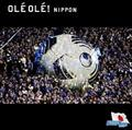"THE WORLD SOCCER SERIES vol.5""OLE OLE!NIPPON"""