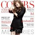 MEMORIES -Kahara Covers-(通常盤)