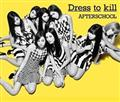 Dress to kill(通常盤)