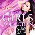 THE BEST OF COLLECTION Mixed by DJ RINA