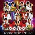「S.S.D.S~Super Stylish Doctors Story~」ボーカルアルバム 「Romantic Pulse」