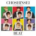 5 Years Best -BEAT-(通常盤)