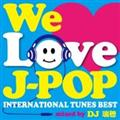 WE LOVE J-POP ~INTERNATIONAL TUNES BEST~ mixed by DJ瑞穂