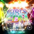 GIRLS EDM ~Party Hits~ mixed by DJ KASUMI