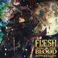 ドラマCD FLESH&BLOOD 18