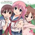 「咲-Saki-」Best Album~Anthology~