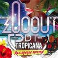 ZOO OUT -R&B/REGGAE EDITION-