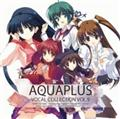 AQUAPLUS VOCAL COLLECTION VOL.9(HYB)