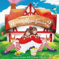 Heart of Magic Garden~Lantis Artists Self Tribute Album~2/伊藤真澄の画像・ジャケット写真