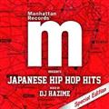Manhattan Records Presents Japanese Hip Hop Hits Special Edition mixed by DJ HAZ
