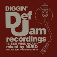 スリック・リック『DIGGIN' DEF JAM - B SIDE WINS AGAIN - mixed by MURO (Def Jam 30th Anniversary Edition)』