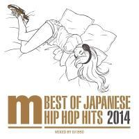 BEST OF JAPANESE HIP HOP HITS 2014 mixed by DJ ISSO/オムニバスの画像・ジャケット写真