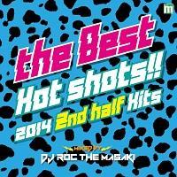 (TSUTAYA限定)THE BEST HOT SHOTS!! -2014 2ND HALF HITS- mixed by DJ ROC THE MASAK/オムニバスの画像・ジャケット写真