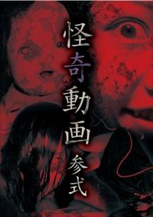 THE 衝撃映像 5 腹切万歳 解散LIVE!   映画の動画・DVD - TSUTAYA/ツタヤ