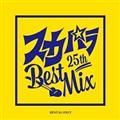 25th Best Mix