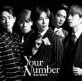 【MAXI】Your Number(通常盤)(マキシシングル)