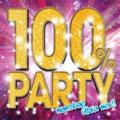 100% PARTY -NON STOP ULTRA MIX!!- Mixed by DJ SPLASH