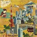 Walk on Japan -Everlasting Loves-