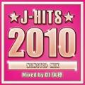 J-HITS 2010 NONSTOP MIX!!! Mixed by DJ 瑞穂