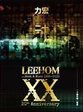 LEEHOM XX…BEST & MORE【Disc.1&Disc.2】