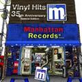 Manhattan Records The Exclusives Vinyl Hits 35th Anniversary Special Edition (Mi