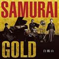 SAMURAI GOLD