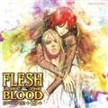 ドラマCD FLESH&BLOOD 19