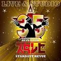 35th ANNIVERSARY BEST ALBUM スタ☆レビ -LIVE & STUDIO-【Disc.1&Disc.2】
