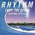 Rhythm from the Ocean