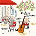 Cafe de Guitare~ギターでくつろぐカフェ時間~