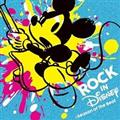 ROCK IN DISNEY ~Season of the Beat