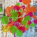 What's Going On?(通常盤)(DVD付)