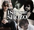 ALL TIME BEST~Then & Now~【Disc.1&Disc.2】