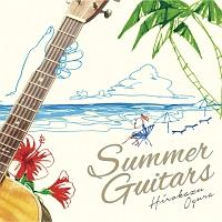 Summer Guitars