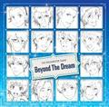 【MAXI】THE IDOLM@STER SideM「Beyond The Dream」(マキシシングル)