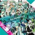 EXIT TUNES PRESENTS Vocalohistory feat.初音ミク【Disc.1&Disc.2】