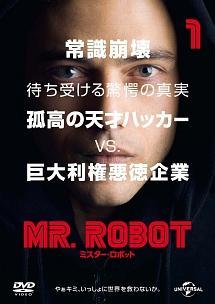 MR.ROBOT/ミスター・ロボット