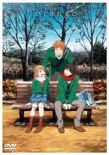 アニメーション映画『orange -未来-』