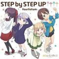 【MAXI】STEP by STEP UP↑↑↑↑(マキシシングル)