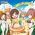 【MAXI】THE IDOLM@STER CINDERELLA GIRLS LITTLE STARS! SUN FLOWER(マキシシングル)