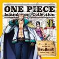【MAXI】ONE PIECE Island Song Collection ローグタウン「始まりと終わりの町」(マキシシングル)