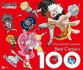 """""ClassicaLoid"""" Presents ベスト・クラシック100【Disc.5&Disc.6】"""