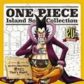 【MAXI】ONE PIECE Island Song Collection ロングリングロングランド オヤビン That's Right!(マキシシングル)