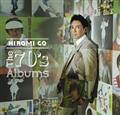 The 70's Albums【Disc.13】