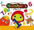 P-kies Educational Series Numbers