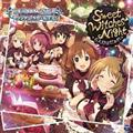 【MAXI】THE IDOLM@STER CINDERELLA GIRLS STARLIGHT MASTER 13 Sweet Witches' Night ~