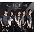 【MAXI】TO THE LIMIT(通常盤)(マキシシングル)