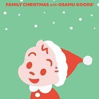 ファミリー・クリスマス・ヒッツ(スペシャルプライス盤)