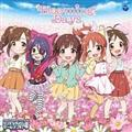 【MAXI】THE IDOLM@STER CINDERELLA GIRLS LITTLE STARS! Blooming Days(マキシシングル)