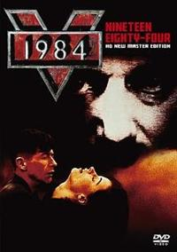 1984 HDニューマスター版